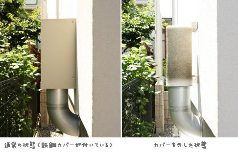 静岡県静岡市の工務店Sanki Haus(サンキハウス)・給気フィルター