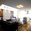 静岡県静岡市の工務店Sanki Haus(サンキハウス)・エンケル画像2・リビングダイニング